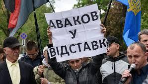 Аваков не боится радикалов на выборах президента Украины