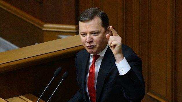 Ляшко выступил против запрета изучения русского языка на Украине