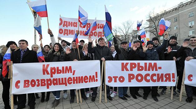 ВЦИОМ: 89% крымчан вновь проголосовали бы за воссоединение с Россией