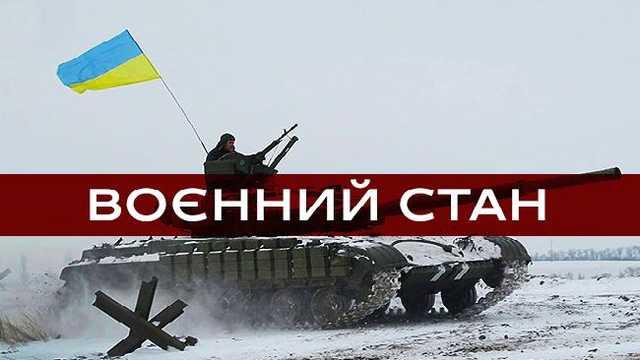 Украина прорабатывает возможность ограничения мобильной связи в период действия военного положения
