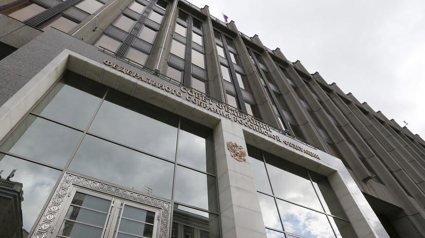 В Совфеде прокомментировали слова Пискуна о взимании Украиной ренты с России