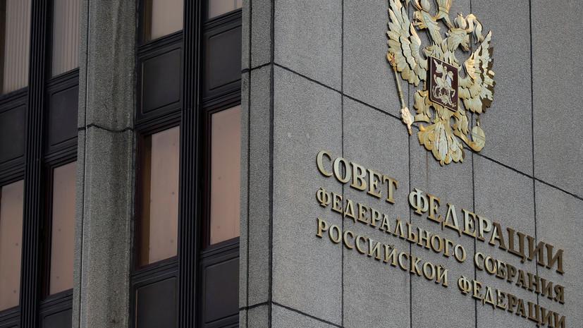В Совфеде ответили на обвинение Порошенко в адрес России из-за метро