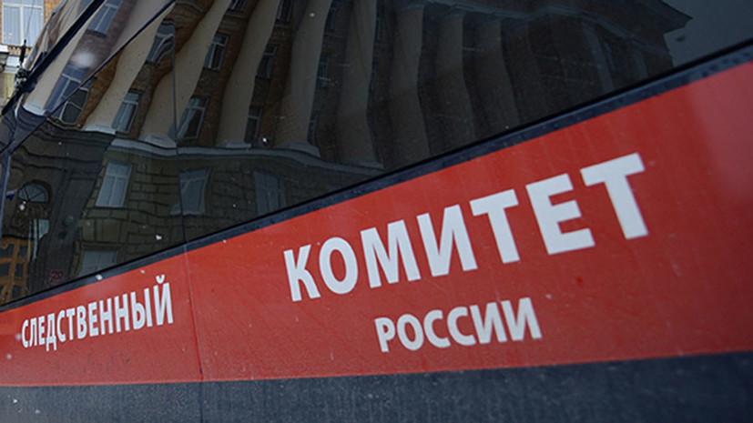 СК возбудил дело по факту пыток населения на Украине сотрудниками СБУ