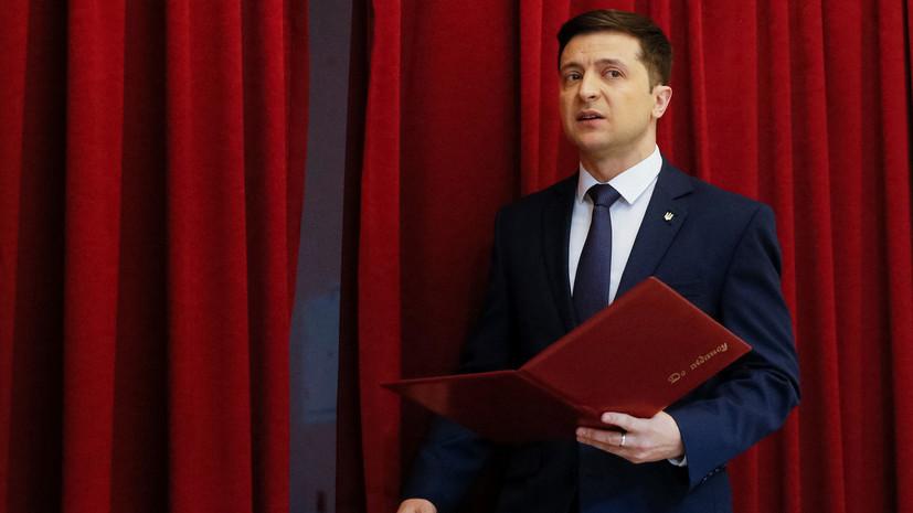 Опрос: Зеленский лидирует в президентском рейтинге на Украине