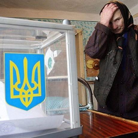 На Украине закрылись избирательные участки, по данным экзитпола, лидирует Зеленский
