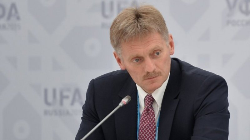 Песков назвал выборы на Украине внутренним делом страны