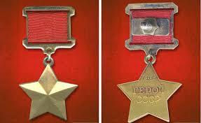 85летназад (1934) было учреждено почётное звание Герой Советского Союза
