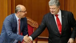 """Верховная Рада приняла закон о тотальной украинизации. """"За"""" 278 голосов"""