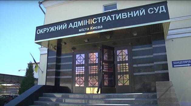 Суд в Киеве признал противоправными действия Парубия при принятии закона о переименовании УПЦ - Новинский