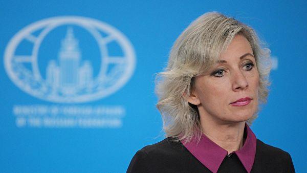 "Захарова прокомментировала слова Климкина о компенсации за ""оккупацию"""