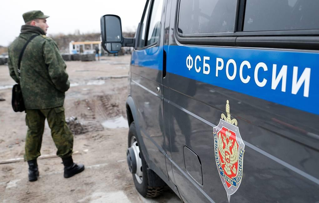 На Украине предложили признать ФСБ террористической организацией