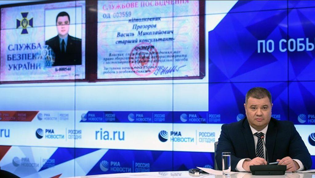 Василий Прозоров, экс-сотрудник СБУ, открыл свой проект - «Центр расследований Василия Прозорова»
