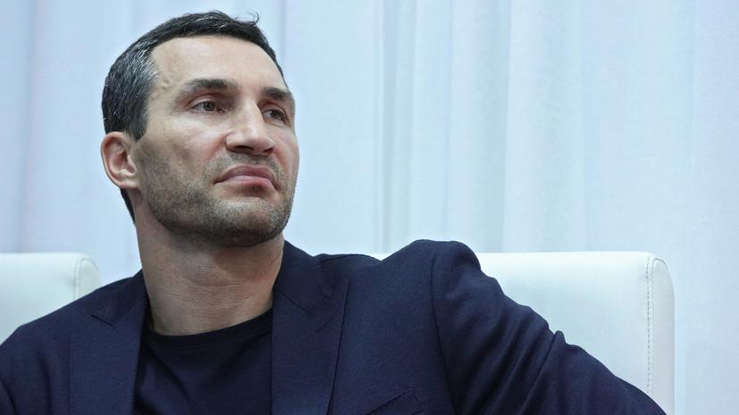 Кличко предложил Порошенко и Зеленскому пройти тест в WADA
