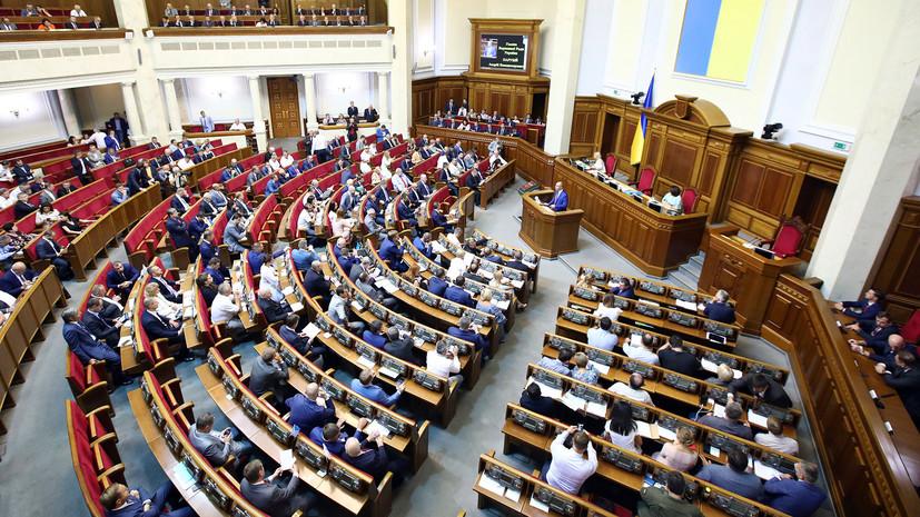 В Верховной раде заявили о создании объединения «За Зеленского»