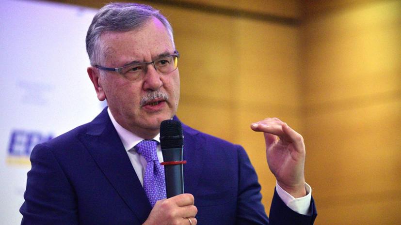 СК объявил в розыск экс-главу Минобороны Украины Гриценко