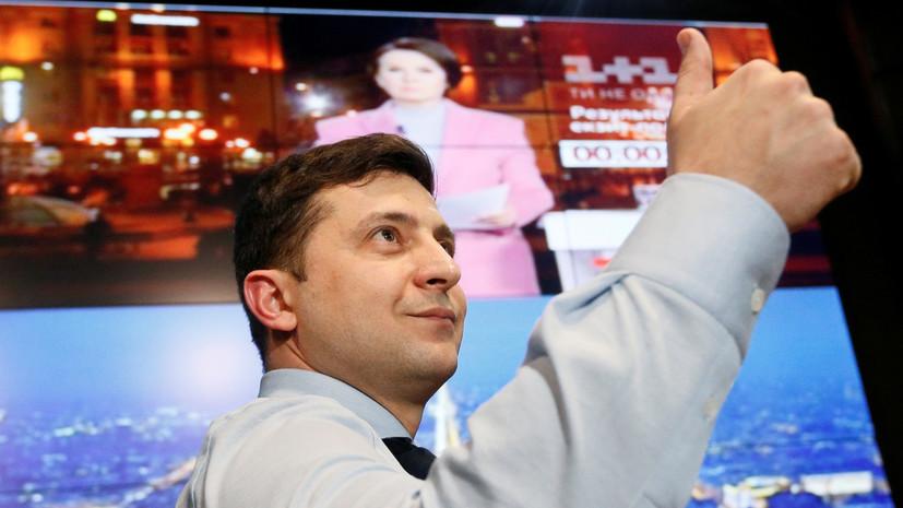 Зеленский пропустил дебаты с Порошенко на стадионе в Киеве