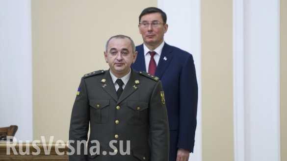 Военный прокурор озвучил расценки на «слив» данных МВД Украины