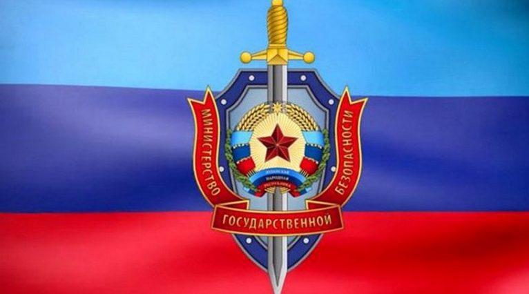 МГБ ЛНР передаст СК РФ поименный список сотрудников ССО Украины, причастных к информационному терроризму