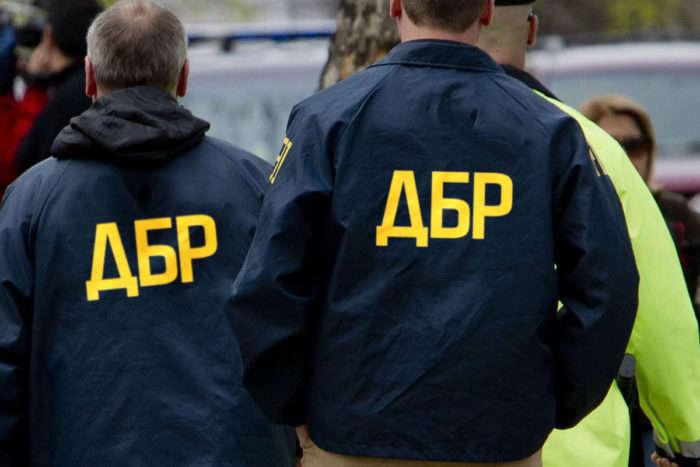 На Украине открыли дело по факту пропажи серверов