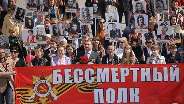 """Украинский ответ: Климкин предложил альтернативу """"Бессмертному полку"""""""