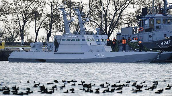 Киев прокомментировал неявку России на трибунал по делу украинских моряков