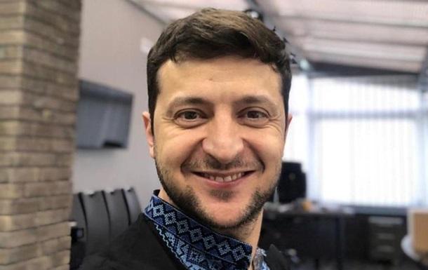 Вышиванку не забыл, побриться забыл: Зеленский поздравил украинцев