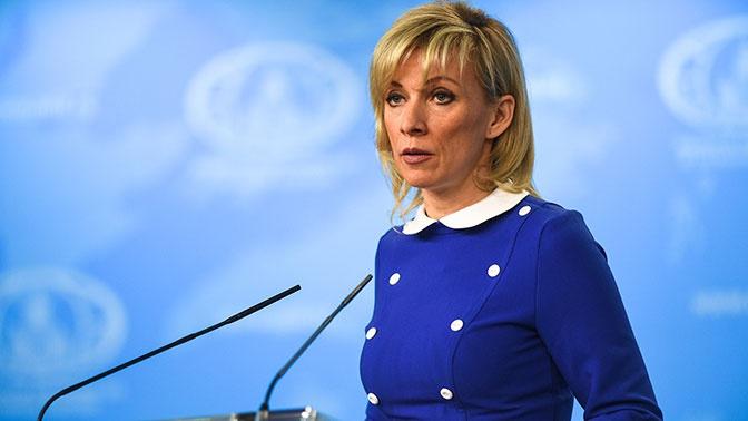 Не забудьте про жертв Бандеры: Захарова ответила Климкину