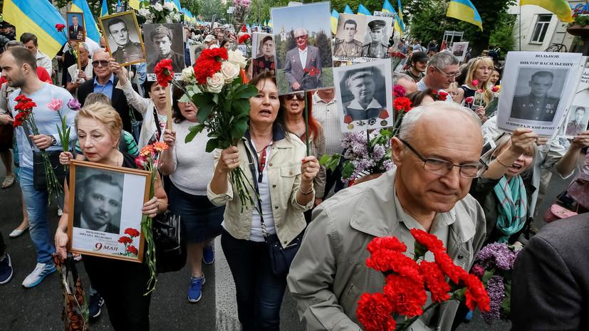 На Украине в акциях по случаю Дня Победы приняли участие 700 тысяч человек