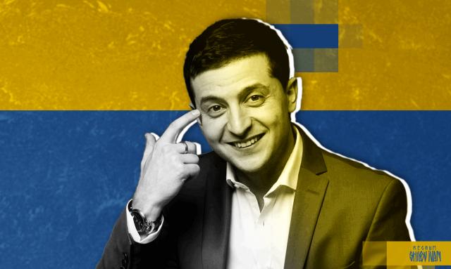 Ничего общего с этой Украиной