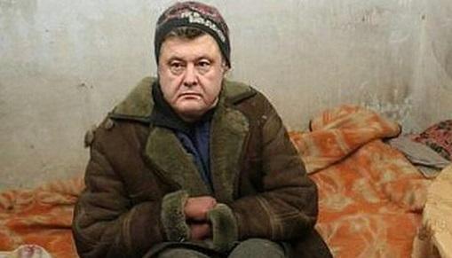 Госбюро расследований Украины может арестовать активы Порошенко