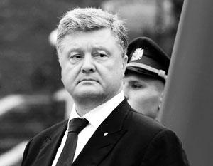 На Украине в отношении Порошенко завели новое уголовное дело