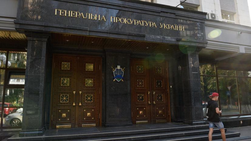 На Украине возбудили уголовное дело из-за видеоролика