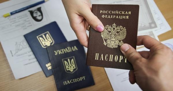 В Киеве намерены помешать выдаче российских паспортов жителям Донбасса