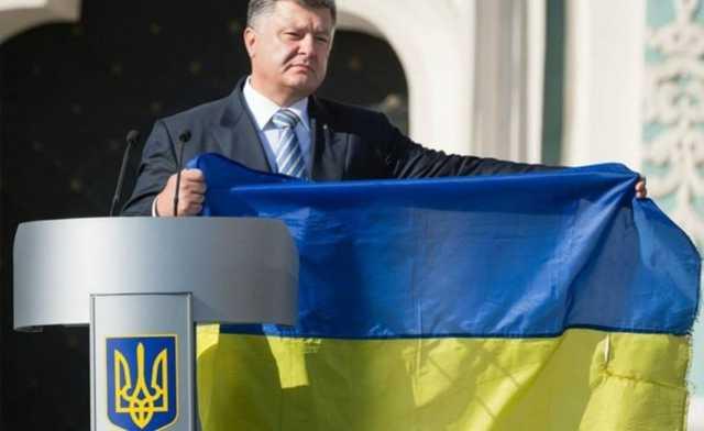 """Порошенко пообещал """"с гордостью"""" поднять украинский флаг над Донецком"""