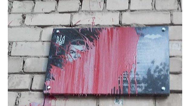 В Херсоне вандалы облили краской мемориальную доску, посвященную атошнику