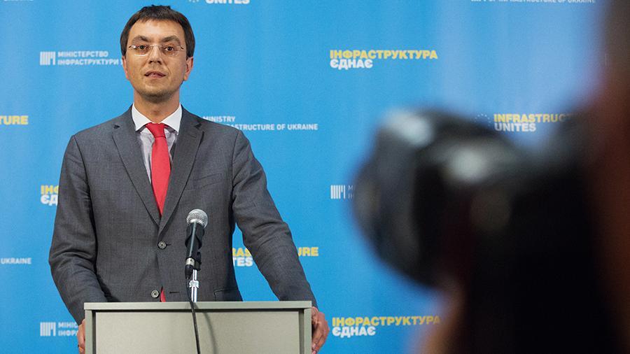 Омелян пообещал поднять украинский флаг над Владивостоком