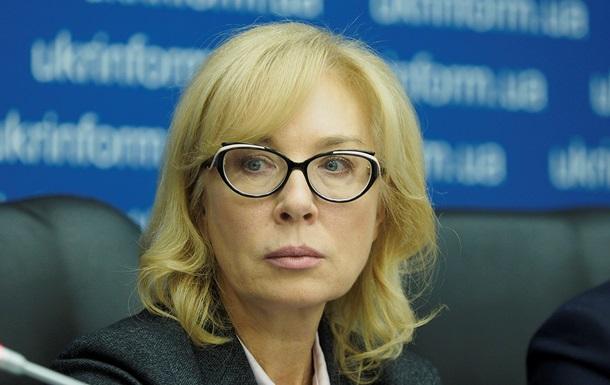 Денисова ответила на предложение Москальковой