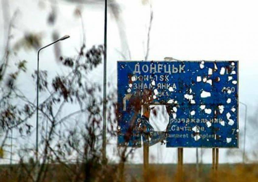 У Украины нет денег на восстановление Донбасса, их нужно будет где-то искать – Арахамия
