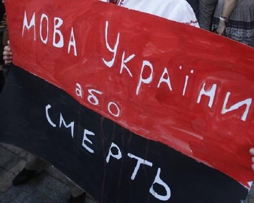 Все русскоязычные школы Украины через год перейдут на украинский язык