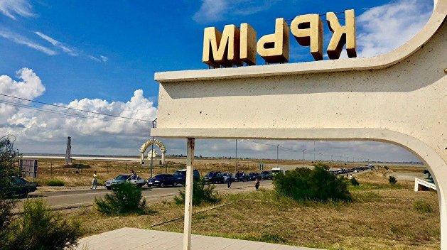 Украинцы из восьми стран приедут посмотреть на Крым