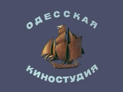 Известный режисcер объявил голодовку из-за Одесской киностудии