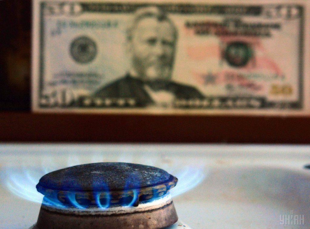 """Украинцам с января повысят тарифы на газ - до """"рыночной цены"""""""