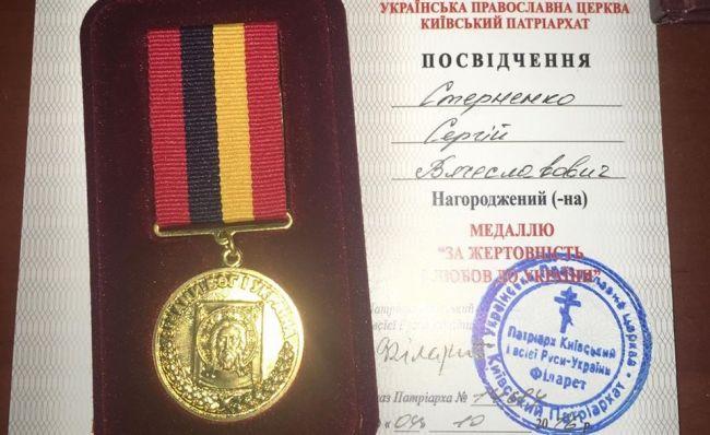 Раскольная УПЦ КП наградила медалями двух «правосеков» Одессы