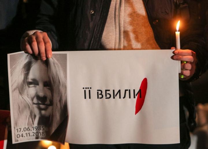 В ЕС напомнили украинской власти, что убийство Гандзюк до сих пор не раскрыто