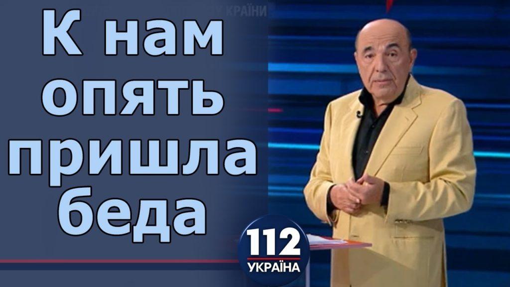 Депутат Верховной рады рассказал о возвращении к власти «тупых людей»