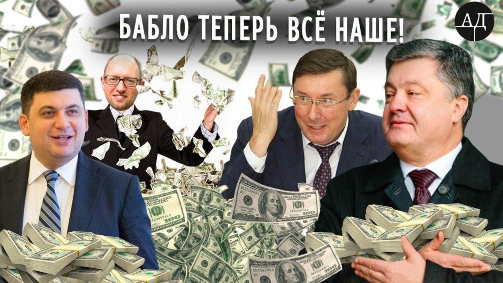 «Сеня, деньги вперед!» НАБУ уличило экс-премьера Украины Яценюка в торговле депутатскими мандатами