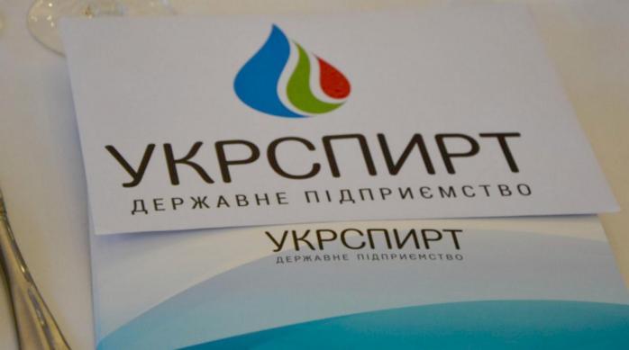 Зеленский заявил, что более половины спиртовой отрасли находится в тени