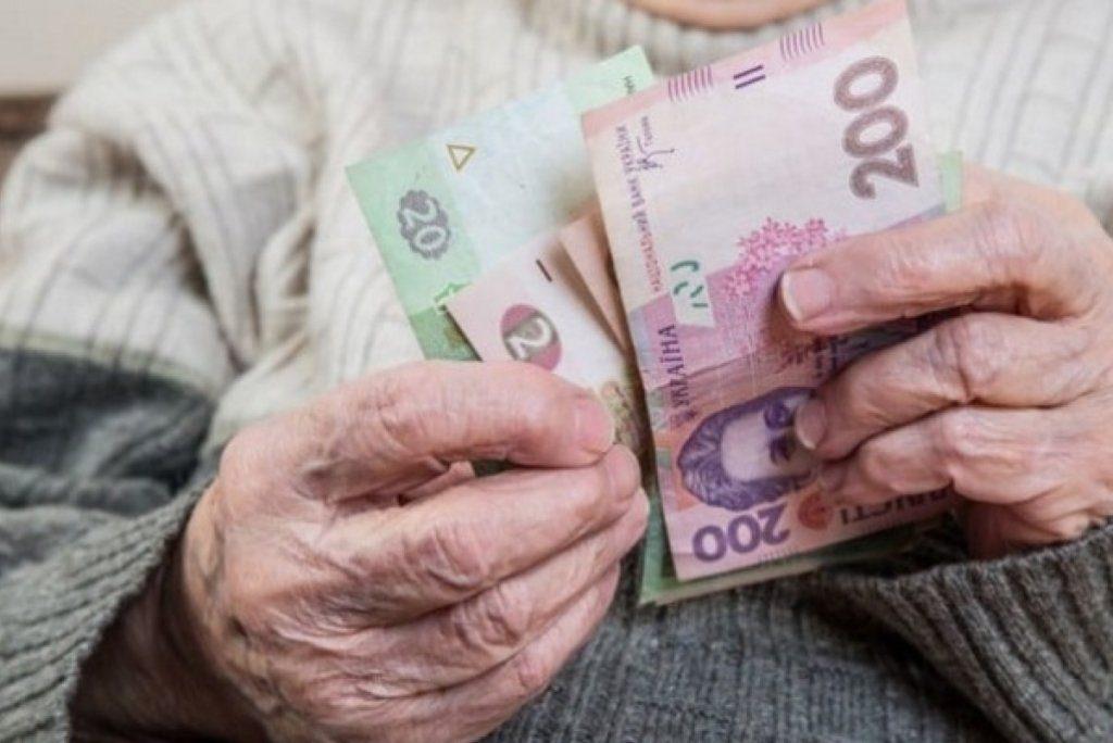 «Нельзя моментально повысить пенсии»: Богдан оттянул «конец эпохи бедности» на Украине