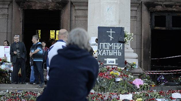 В Одессе неизвестные разбили мемориальный знак погибшему в трагедии 2 мая праворадикалу