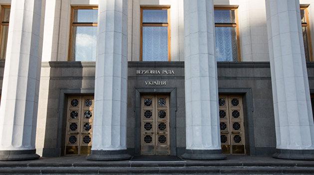 Рада сняла неприкосновенность с украинских депутатов
